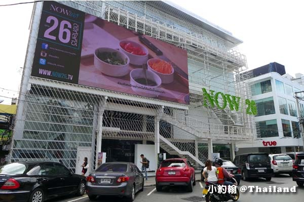 Siam Square Soi 7 now26 cafe true cafe.jpg
