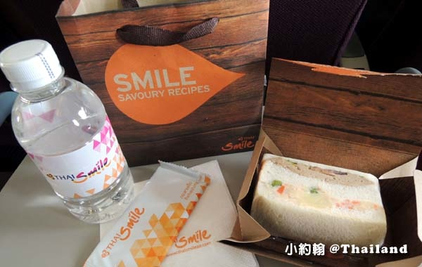 Thai Smile Airways微笑泰航-機上餐盒.jpg