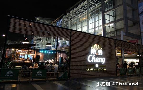 Central World bangkok plaza Chang bar.jpg