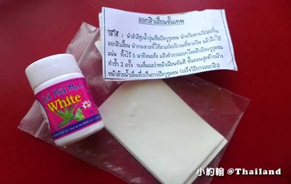 泰國蘆薈膠毛孔粉刺拔除神器.jpg