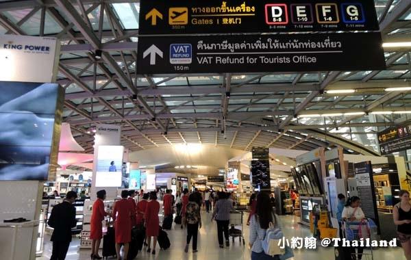 泰國免稅店King Power曼谷機場皇權免稅店