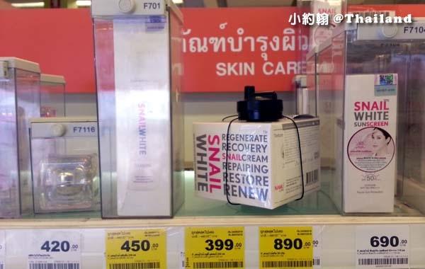泰國美白蝸牛霜SNAIL WHITE CREAM報價-BIG c.jpg