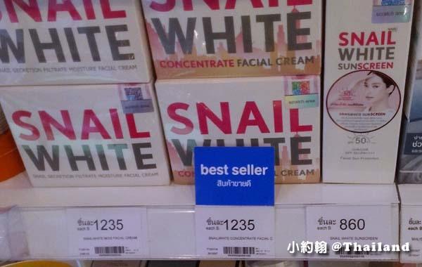 泰國美白蝸牛霜SNAIL WHITE CREAM報價-機場BOOTS.jpg