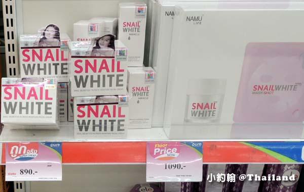 泰國美白蝸牛霜SNAIL WHITE CREAM報價BIG C3.jpg