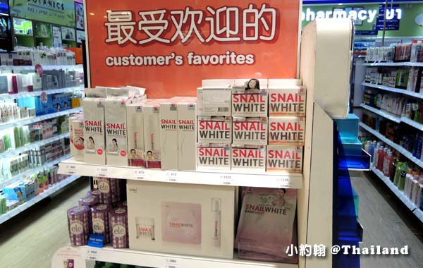 泰國美白蝸牛霜SNAIL WHITE CREAM報價-機場BOOTS2