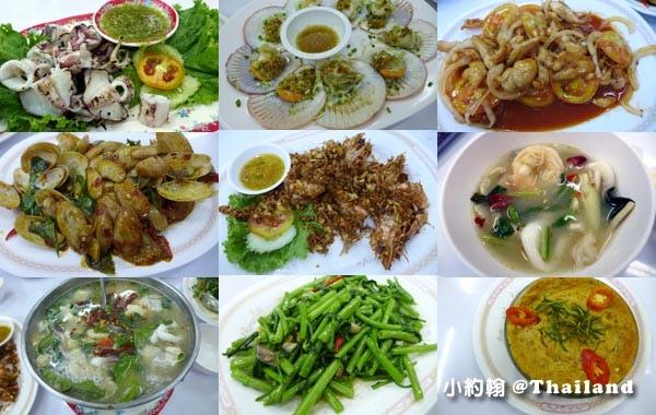 華欣美食Koti Hua Hin Restaurant