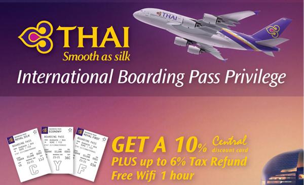 THAI'S BOARDING PASS PRIVILEGE.jpg