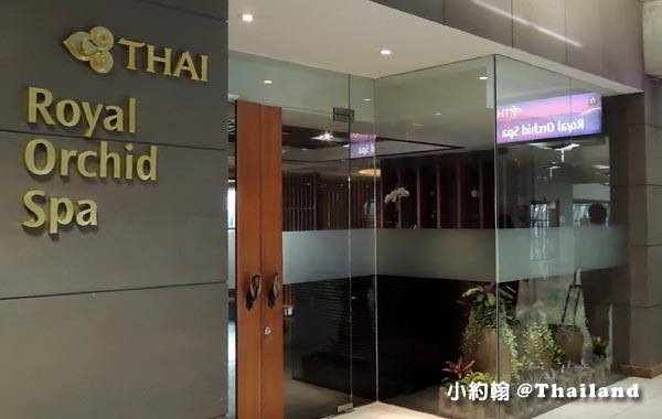 Thai Royal Orchid Spa Suvarnabhumi airport.jpg