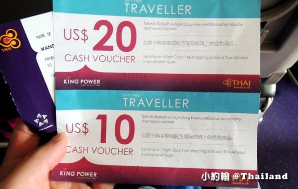Thai Airways泰航機上購物折價券