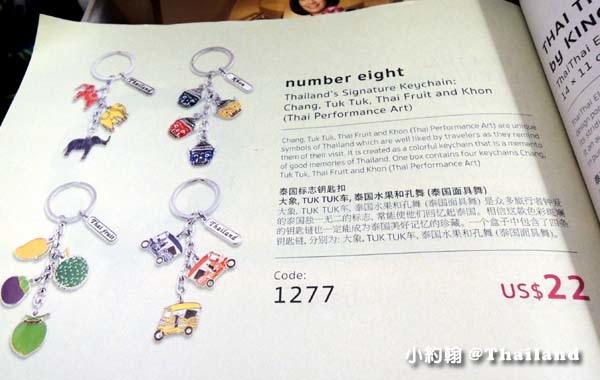 Thai Airways泰國航空機上免稅商品.jpg