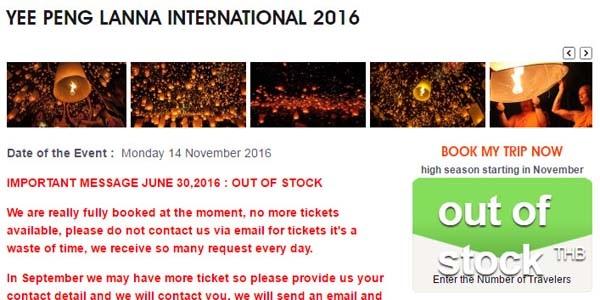 YEE PENG LANNA INTERNATIONAL 2016 ticket.jpg
