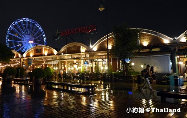 Asiatique The Riverfront.jpg