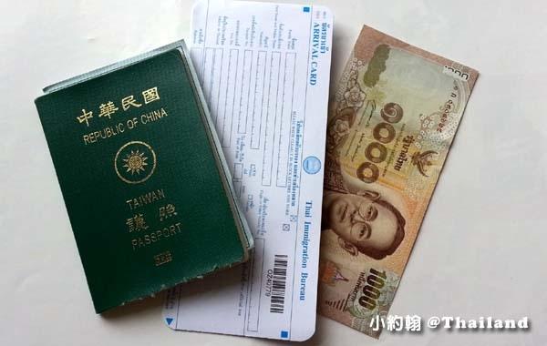 泰國入境卡出境卡填寫教學