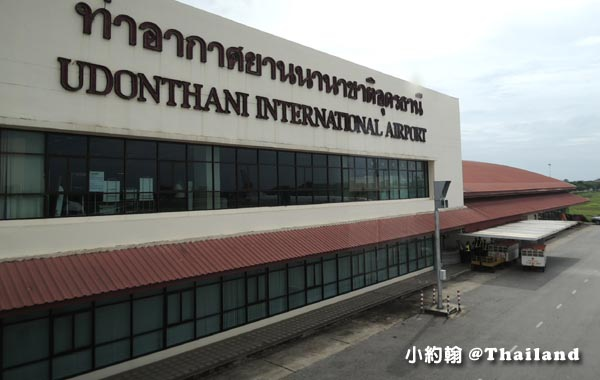 Udonthani Airport烏隆他尼國際機場.jpg