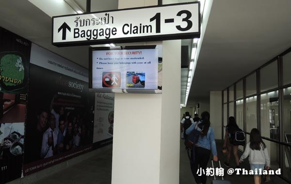 Udonthani Airport烏隆他尼國際機場2.jpg