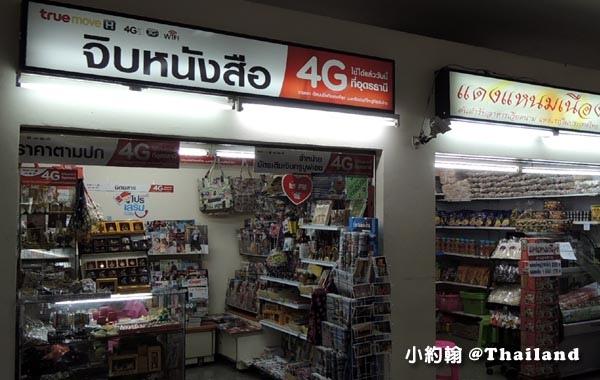 Udonthani Airport烏隆他尼國際機場泰國sim卡.jpg