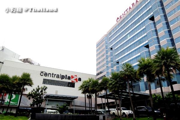 Centara Udonthani hotel CentralPlaza Udonthani.jpg