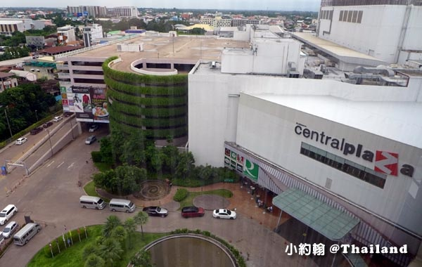 Centara Udonthani hotel CentralPlaza Udonthani2.jpg