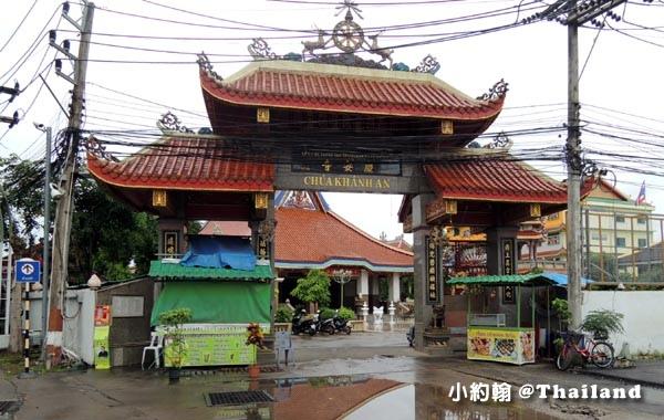 Centara Udonthani慶安寺Chua Khanh an.jpg