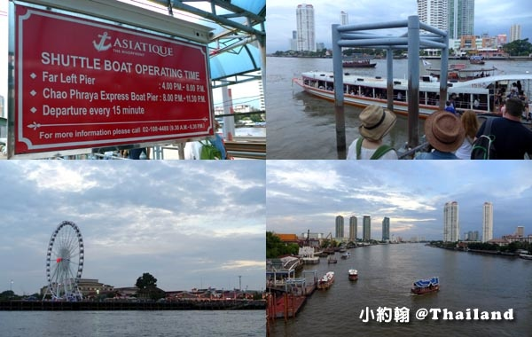 Asiatique The Riverfront FREE Shuttle boat