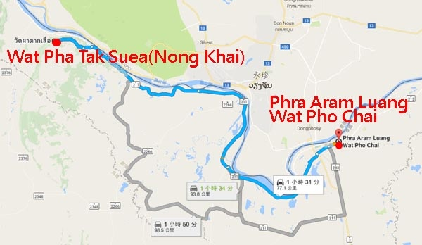 Wat Pha Tak Suea-Phra Aram Luang Wat Pho Chai MAP