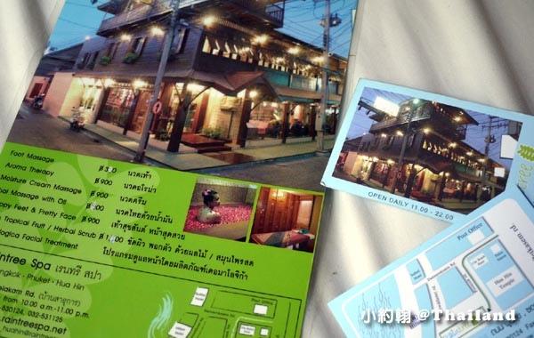 華欣按摩店Raintree Spa Hua Hin.jpg