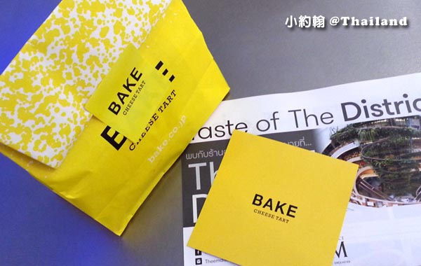 BAKE Cheese tart Emquartier