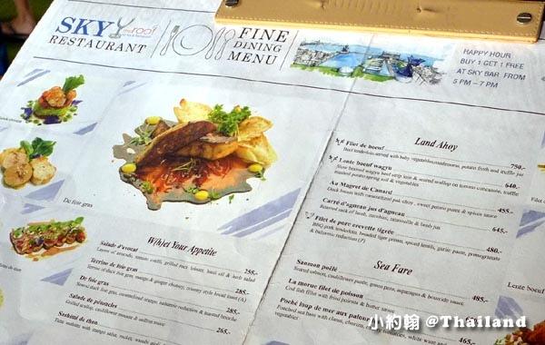 SKY Restaurant高空夜景餐廳Siam@Siam Pattaya.jpg
