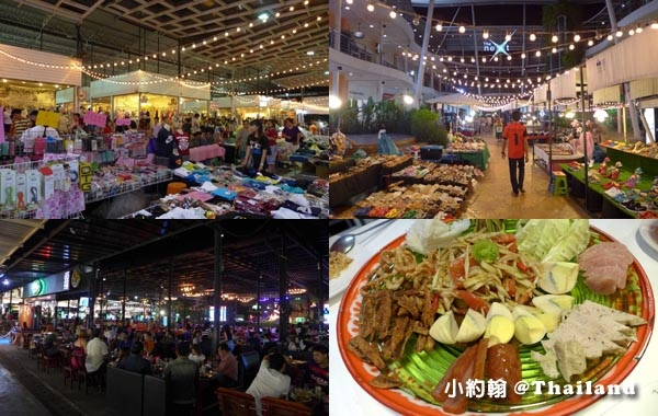 Udon Thani UD TOWN Night market.jpg