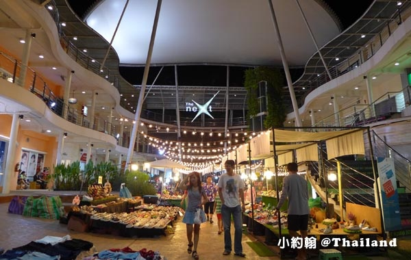 Udon Thani UD TOWN Night market2.jpg