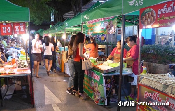 Udon Thani UD TOWN Night market4.jpg