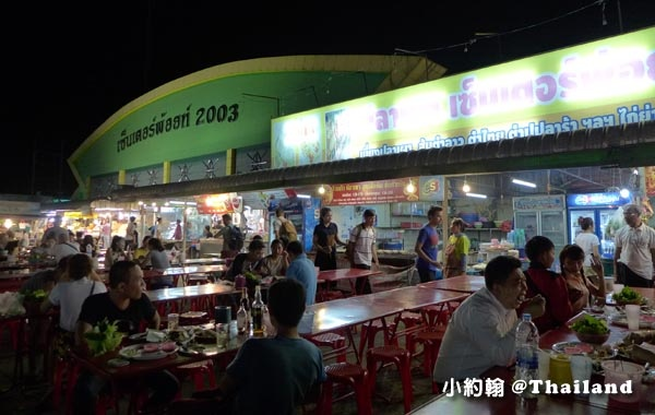 Udon Thani UD TOWN Night market11.jpg