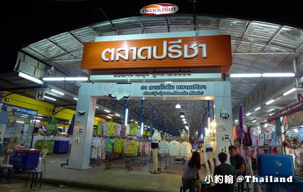 Udon Thani UD TOWN Night market12.jpg