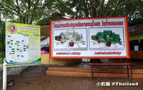Wat Tham Klong Phen.jpg