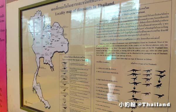 泰國恐龍分佈圖.jpg