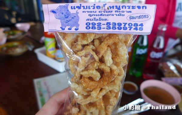 泰式米粉湯Nong Bua Lamphu豬皮酥.jpg