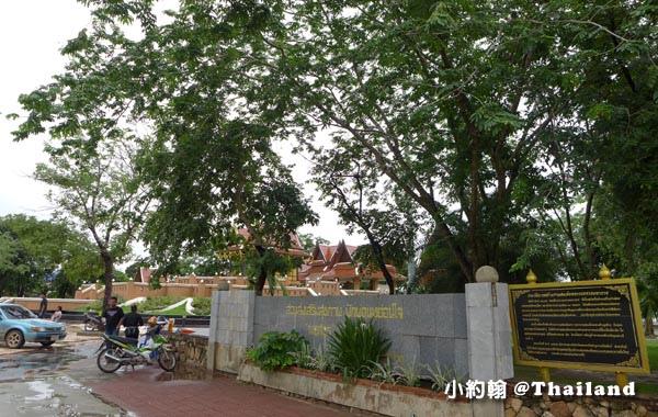 King Naresuan the Great Mounment(shrine)@Nong Bua Lamphu.jpg