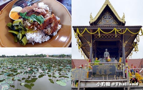 Nong Bua Lamphu美食景點.jpg