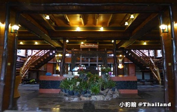 Phu Pha Nam Resort & Spa Loei4.jpg