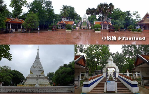 Loei雷府Phra That Sri Song Rak