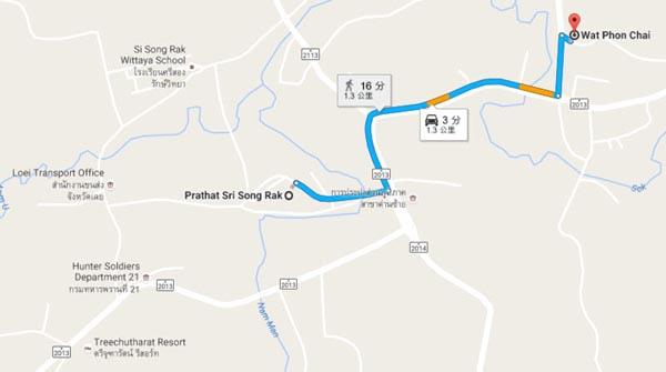 Prathat Sri Song Rak-Wat Phon Chai Dan Sai  Loei