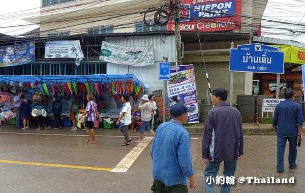 Phi Ta Khon Wat Phon Chai Loei Ban Doen.jpg