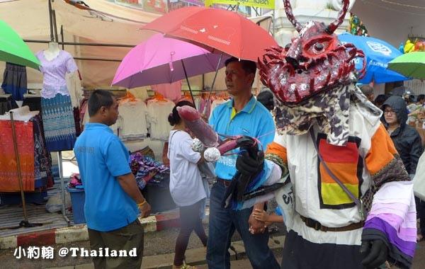 Phi Ta Khon Wat Phon Chai Loei Ban Doen9.jpg
