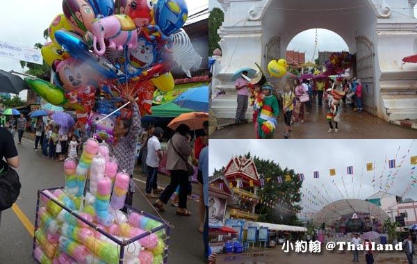 Phi Ta Khon Wat Phon Chai Loei Ban Doen10.jpg