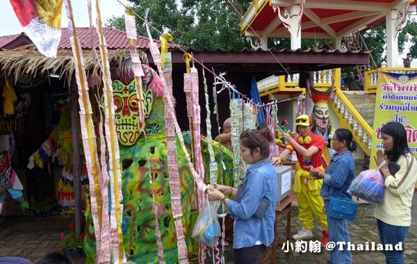 Phi Ta Khon Ghost Festival Loei Ban Doen.jpg