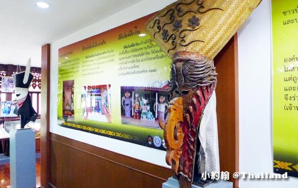 Ban Doen Phee Ta Khon Museum(Phi Ta Khon)2.jpg