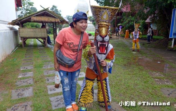 Phi Ta Khon Ghost Festival Loei Ban Doen2.jpg