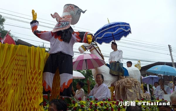 Phi Ta Khon Ghost Festival Loei Ban Doen11.jpg