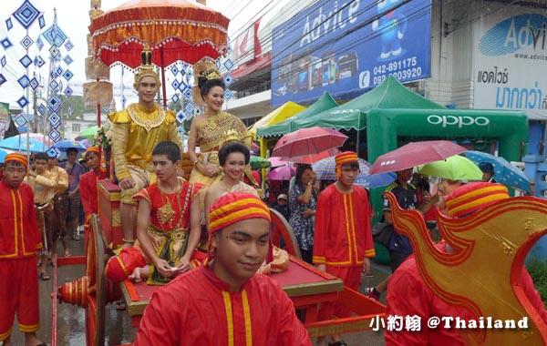 Phi Ta Khon Ghost Festival Loei Ban Doen12.jpg