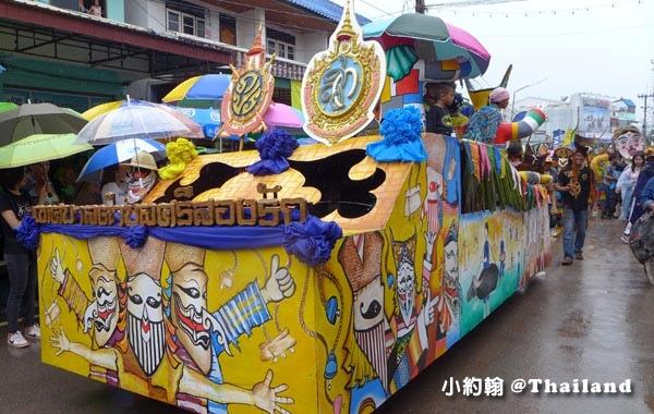 Phi Ta Khon Ghost Festival Loei Ban Doen15.jpg
